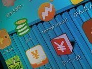 家計簿:Androidアプリおすすめランキング 2015