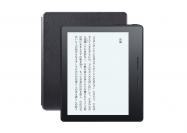 アマゾン、新型電子書籍リーダー「Kindle Oasis」を発表 価格は3万5980円から