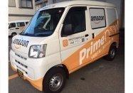 Amazon、注文から1時間以内に届く超高速配送「Prime Now」を日本でも開始