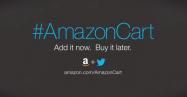 Amazon、Twitterと連携 つぶやくだけでカートに商品を追加する新サービス「#AmazonCart」を開始