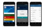 グーグル、スマホ決済「Android Pay」を国内で提供開始