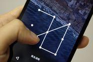 Androidスマホの画面ロックを設定/解除する方法【パターン・指紋・PIN・パスワード・アプリ・Smart Lock】
