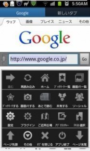 「Angel Browser」がアップデート、利便性向上