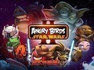 Rovioが最新作「ANGRY BIRDS STAR WARS II」をリリース、完成度の高い世界観