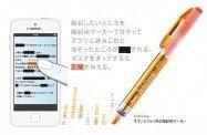 これは使える!暗記用アプリ「AnkiSnap」で赤いシートともオサラバ?