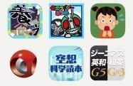 今週の注目アプリ 10選 2016.4.2