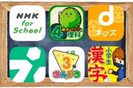 小学生向け無料学習アプリ おすすめ鉄板まとめ【iPhone/Android】