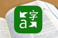 最大100人と複数言語でチャットができる、ユニークな翻訳アプリ「Microsoft 翻訳」