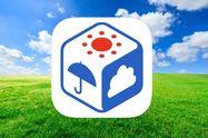 2週間先の予報まで詳しくわかる、日本気象協会公認の天気予報アプリ「tenki.jp」