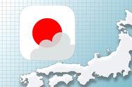 11言語に対応、普段使いにも最適な天気予報アプリ「WeatherJapan」