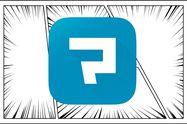 無料連載を曜日ごとに更新、雑誌感覚で楽しめるマンガアプリ「マンガボックス」
