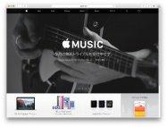 「Appleオンラインストア」が消滅、apple.comに機能統合