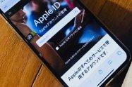 iPhoneでApple IDを新規作成する4つの方法 クレジットカード登録なしでもOK