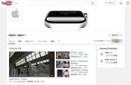Apple、日本向けのYouTube公式チャンネルを開設