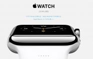 Apple Watch、2015年4月に発売 アップルCEO