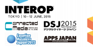 日本最大級のアプリ展示会「APPS JAPAN 2015」が開催、幕張メッセで6月10日から