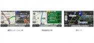 KDDIがスマホ向けアプリ「auカーナビ」をリリース、オフラインでも利用可能