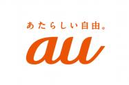 au、「カケホ」より1000円安い通話定額プラン「スーパーカケホ」発表 5分以内ならかけ放題