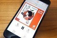 本を耳で聴いて楽しむ「オーディオブック」の魅力、おすすめアプリ3選