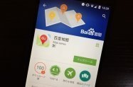 中国BaiduのSDKにバックドア、深刻な脆弱性のあるAndroidアプリは1万4112種 1億ユーザーに影響