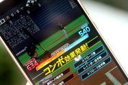 【プロ野球スピリッツA】機種変更時にゲームデータを引き継ぎする方法と注意点