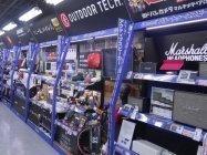販売店の実情をチェック、Bluetoothスピーカー売れ筋ランキング【ヨドバシカメラ 秋葉原店編】