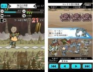 「LINE 勇者コレクター」は初心者も始めやすいカードバトルRPG #Android #iPhone