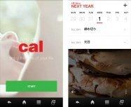日々のスケジュールをスマートに管理できる「cal」、GoogleカレンダーやAny.doとも連携
