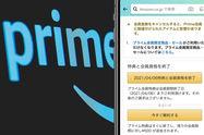 Amazonプライムビデオを解約・退会する方法と注意点