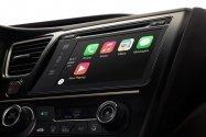 クルマがSiriになる時が来た!Apple、車載iOSシステム「CarPlay」を正式発表