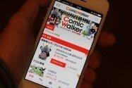 ComicWalker:KADOKAWAが放つ無料マンガ読み放題アプリ、圧倒的なボリュームで配信開始