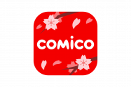 オールカラーのオリジナル作品をタテ読み、コメント機能も楽しいマンガアプリ「comico」