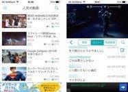iPhoneアプリ「CommeTube」が面白い、動画上にコメントが流れるYouTubeクライアント