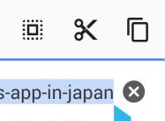 Androidスマホの「コピペ」方法まとめ、管理アプリの活用や履歴削除も【コピー・切り取り・貼り付け・共有など】