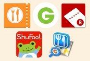 1本でおトク、たくさんの店舗で使えるクーポンアプリ5選