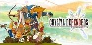 ゲーム「Crystal Defenders」FFの世界観でタワーディフェンスを楽しめる #Android