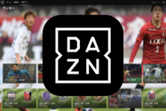 どれがおトク? DAZN(ダゾーン)の料金プランと注意点【for ドコモ/dTVセット割/年間視聴パスなど】