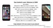 「黙れや」、iOSと最新Androidを比較した「Android Lユーザーの皆さん:ようこそ2008年へ」画像が心にグサッと刺さる