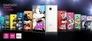 オトナの女性向けスマホ「Disney Mobile on SoftBank DM016SH」が1月24日より発売
