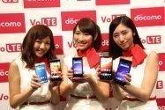 【速報】ドコモ、2014年夏モデルのスマートフォンを発表 「Xperia ZL2」「GALAXY S5」など8機種
