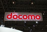 NTTドコモ、3万7100件の純増に転じる iPhone発売から1ヶ月