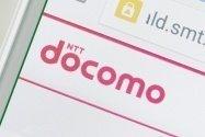 ドコモの有料オプション(おすすめパックなど)を解約する方法──料金プランや契約サービスの確認で通信費を最適化