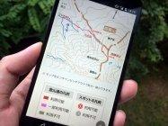 ドコモ、電波がつながる登山道のエリアマップを公開 日本百名山など