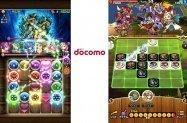 ドコモ、スマホネイティブゲームに参入 Android/iOS向けに複数タイトル投入