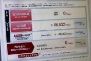 「実質0円」廃止の2月はスマホ販売が半減、今後売れる端末と苦戦する端末は?