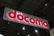 【ドコモ】iPhone 7も「docomo with」の対象端末に 利用料金が毎月1500円割引