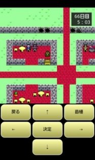 ゲーム「道具屋と魔王」道具屋として街を発展させるシミュレーション #Android