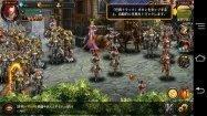 「ドラゴンベイン」は陣形システムを考えるのが面白い本格MMORPG #Android #iPhone
