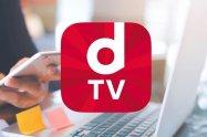 dTVを解約・退会する方法