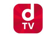 「dTV」レビュー:月500円で12万本超え、圧倒的コスパで攻める国内最大手の動画配信サービス